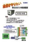 ejector_device.jpg